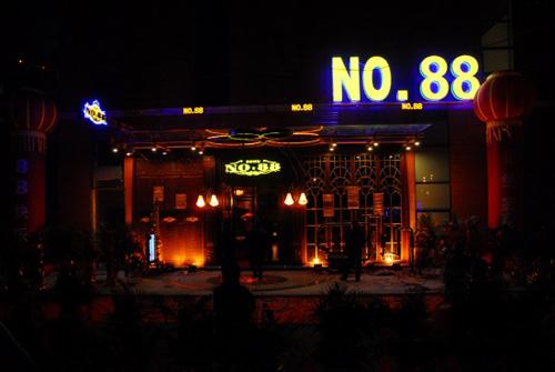 欧式复古酒吧设计风格 张家港88酒吧设计图欣赏 - 设计风向标 - 上海